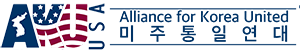Alliance for Korea United