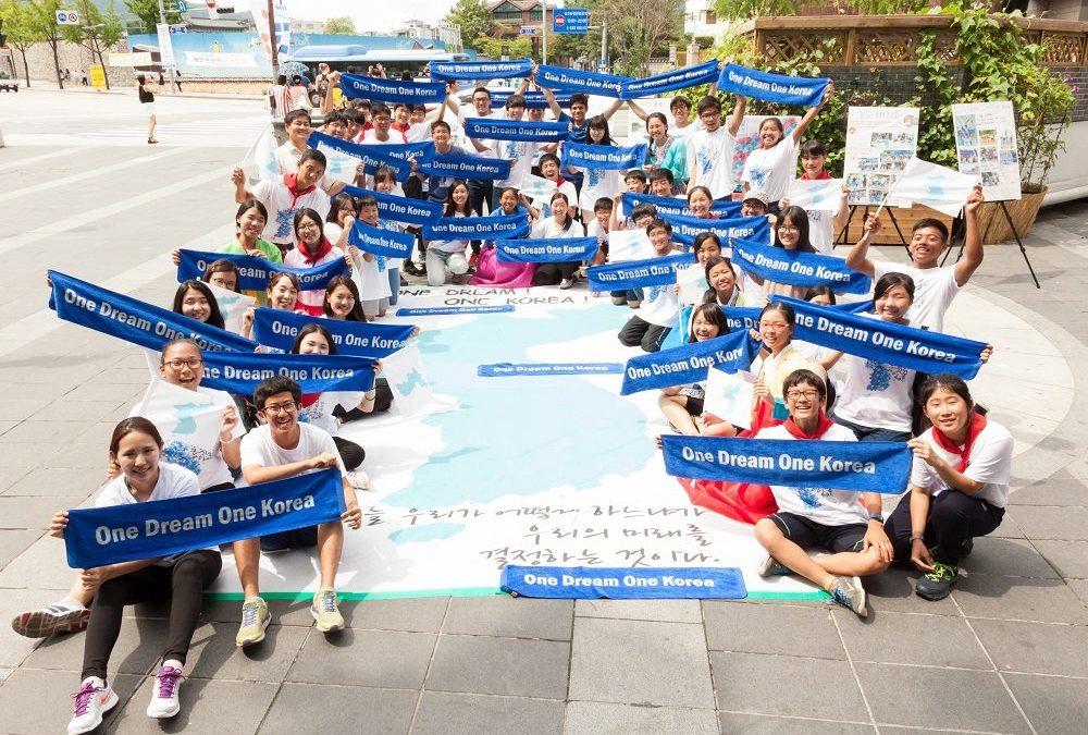 Junior Leadership Task Force Korean Dream Campaign 2015