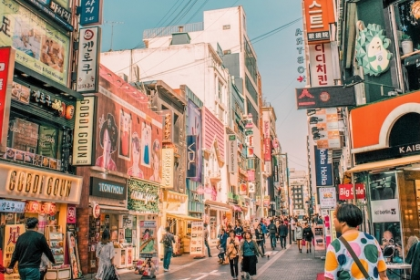 (HK Series #1) The Reunification of Korea: Why I Care